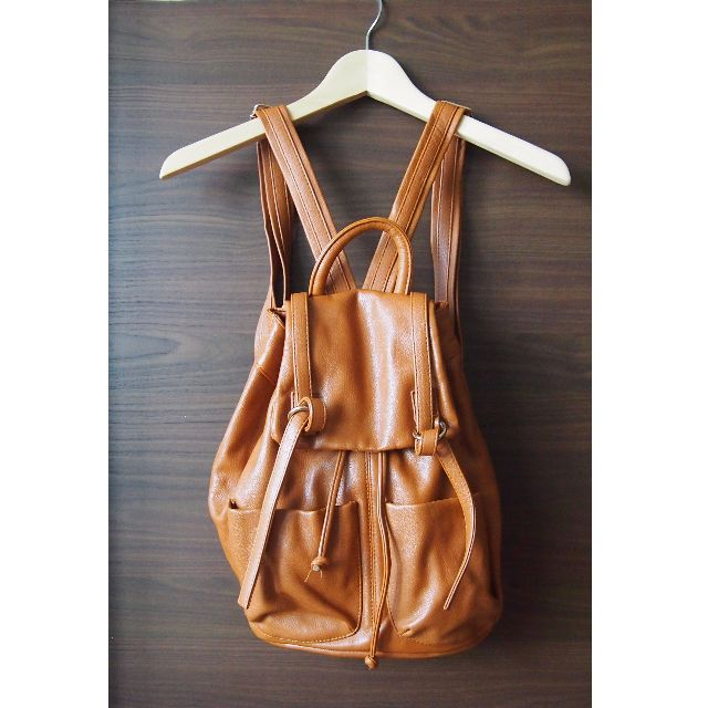 [reserved] Faux Leather Backpack