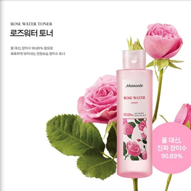 Mamonde 朴信惠代言 玫瑰純露化妝水 柔膚水 98.89%玫瑰水 250ml