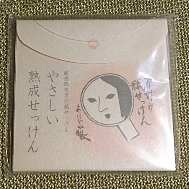 降降降🇯🇵京都名產優佳雅(yojiya)神奇洗顏紙香皂🇯🇵無味