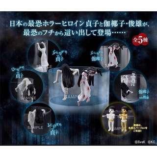 🚚 貞子杯緣子(左上中下各一隻)