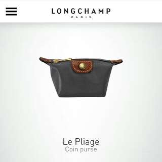 Authentic Longchamp Le Pliage Coin Purse