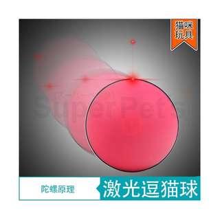 【包郵】LED閃光球/激光雷射/逗貓球/逗貓棒/貓玩具/寵物玩具/雷射筆/發光球。