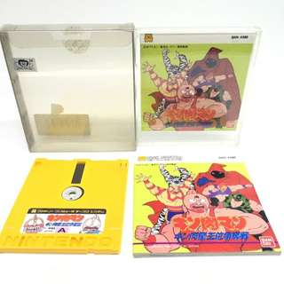 famicom disk   Toys & Games   Carousell Singapore