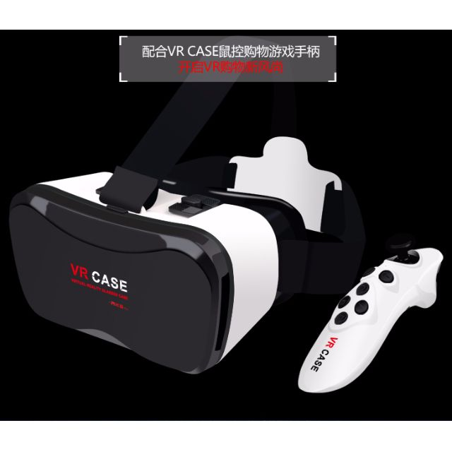 全台首發 六代 vr case 5plus  暴風魔鏡VR BOX/CASE 立體虛擬實境 3D眼鏡遙控遊戲 蘋果iphone htc sony 三星