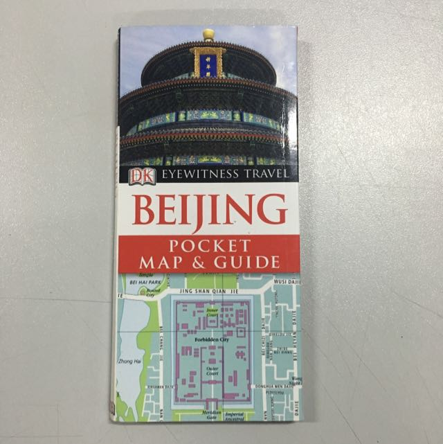 Beijing Pocket Map and Guide