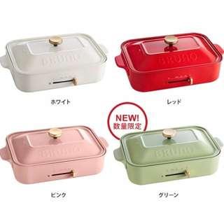 日本BRUNO多功能烤盤生鐵鍋 章魚燒機(紅/白)