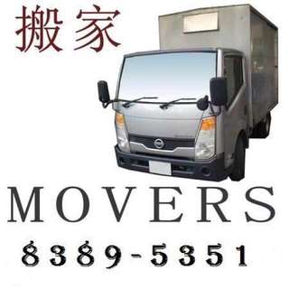 Transport & Movers! 10ft Box Lorry! 24/7