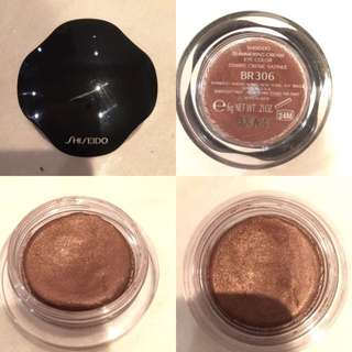 Shiseido- Authentic- Lightly Used Eye Shadow- Shimmering Brownish Crime Color