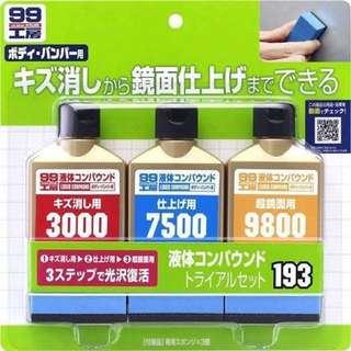 日本 Soft99 出品 , 車身修補三兄弟套裝