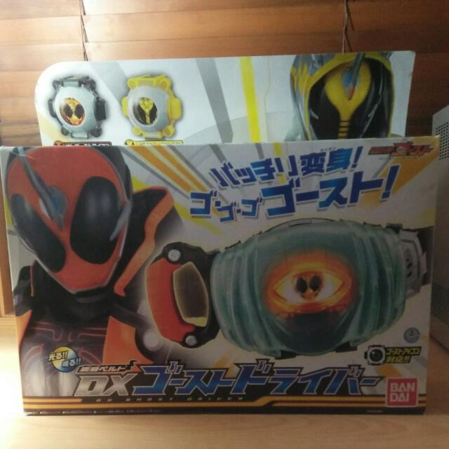 Kamen Rider Ghost Dx Ghost Driver With Two Ghost Eyecons