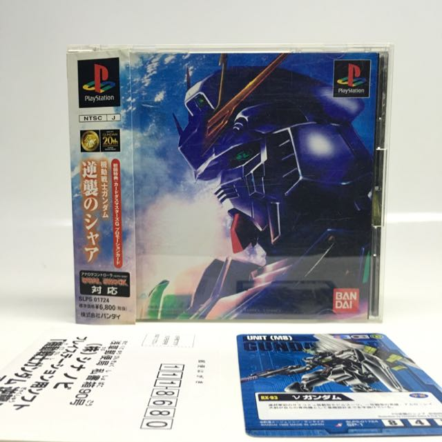 Ps1 Mobile Suit Gundam Char S Counterattack Toys Games Video Gaming Video Games On Carousell