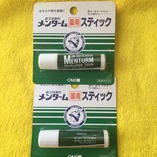 日本購入Omi mentrum 近江兄弟潤唇膏