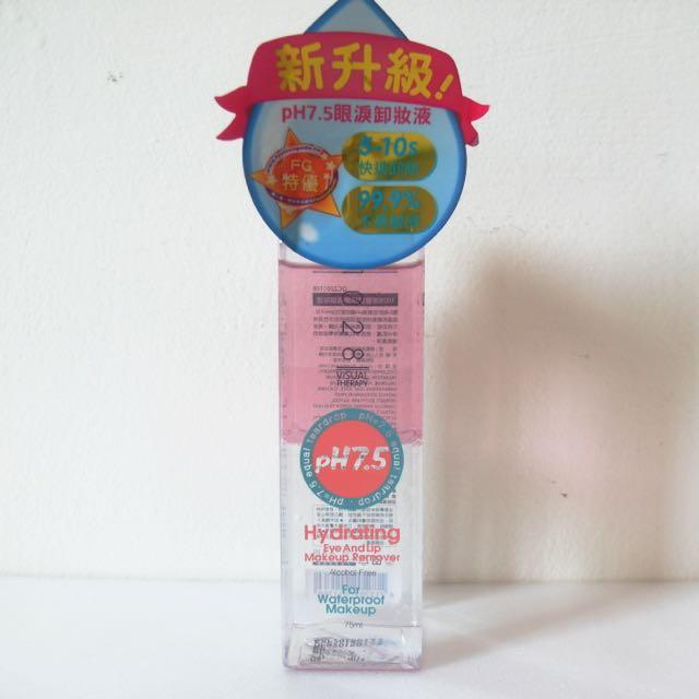 [全新]1028深層潔淨眼唇卸妝液