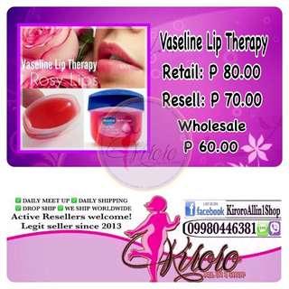 Vaseline Lip Rose Therapy