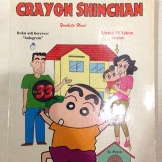 Komik Crayon Shinchan by Yoshito Usui Vol. 33