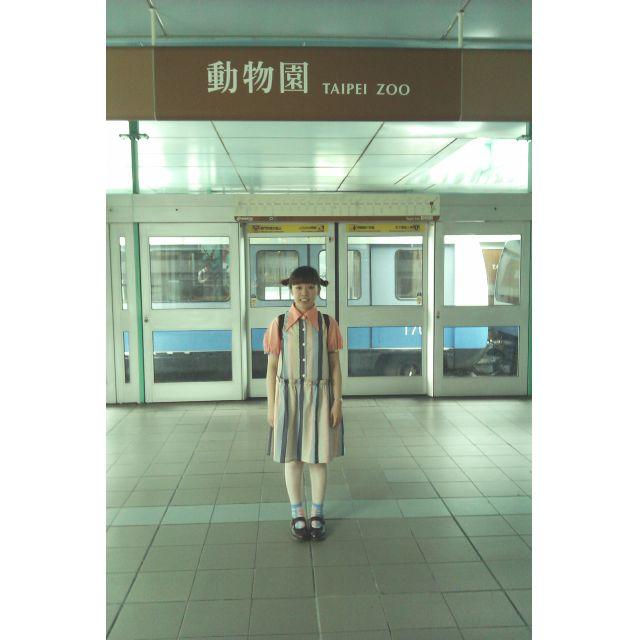 Boom Boom Kidz 粉色 夢幻 公主 短袖 洋裝