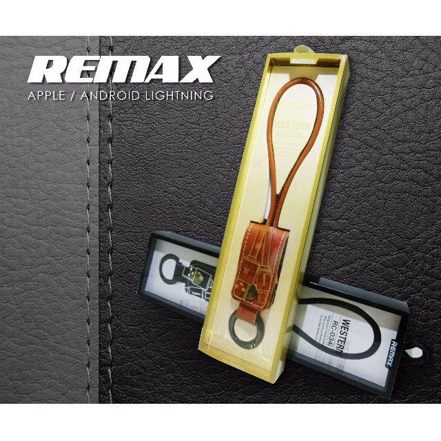 [REMAX] Apple/Android Lightning 西域真皮創意USB傳輸/充電線 真皮鎖匙扣