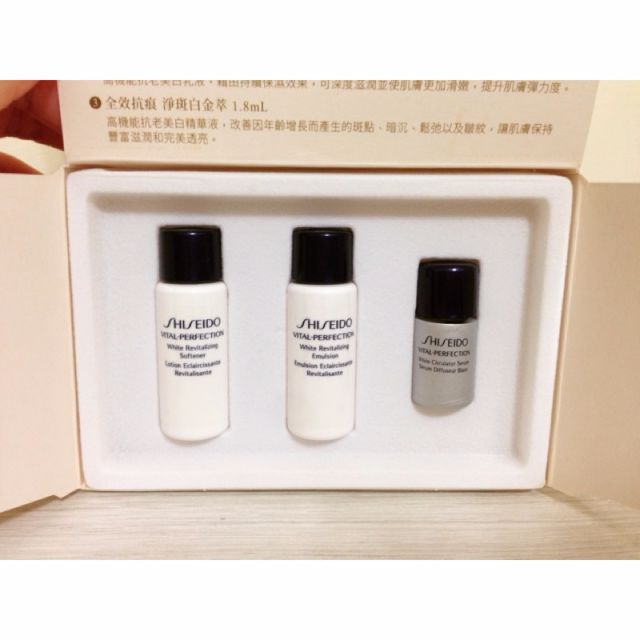 Shiseido資生堂 全效抗痕豪華體驗組