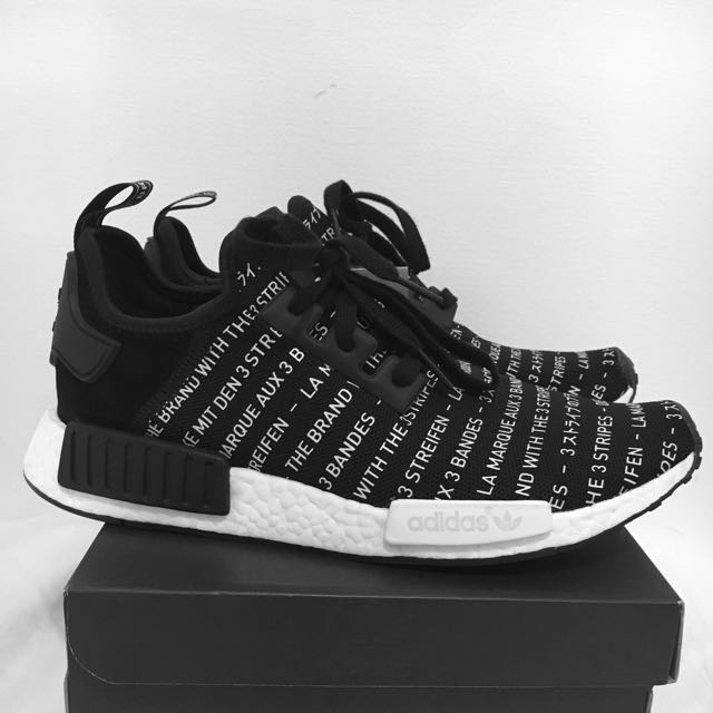 4181c29548a87 US10 NMD R1 BLACKOUT