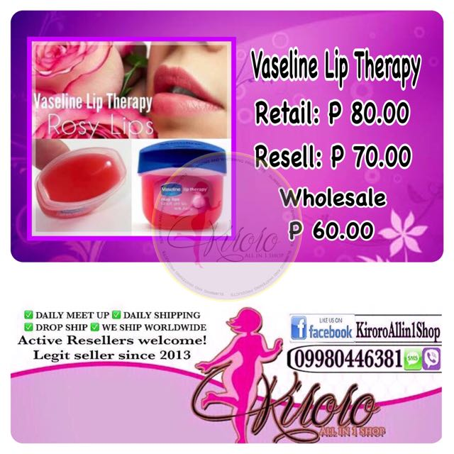 Vaseline Lip Rose Therapy