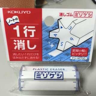 (免運)日本超夯多角橡皮擦