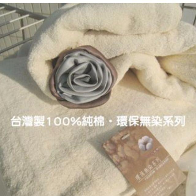 【新生寶寶必備,100%純棉鋪床浴巾】小管台灣製新款環保浴巾=無毒‧潔淨‧吸水,14兩厚度適中好用