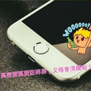 納米Mon貼 iPhone系列