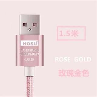 Iphone玫瑰金加長充電線