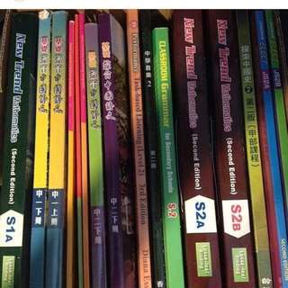 中學二手教科書 舊書贈書