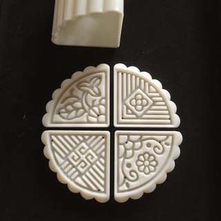 Mini Mooncake Mould, 4 Quadrants