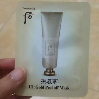 The History Of Whoo Ul Gold Peel Off Mask
