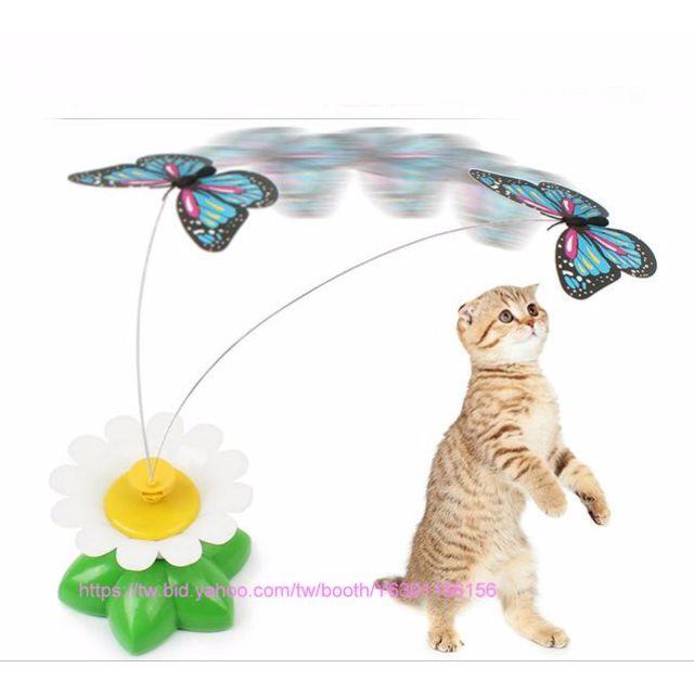 電動蝴蝶貓玩具-可360度轉動// 花色隨機 // 養貓必備的玩具 逗貓棒