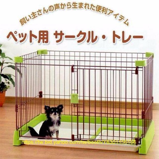 此商品無法超取 // 日本Richell【掃除簡單馬卡龍狗籠】桃紅/蘋果綠/焦糖