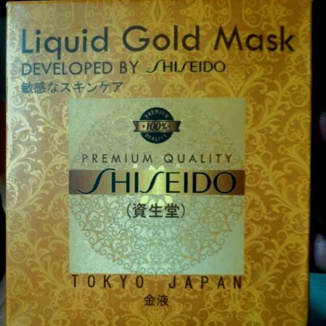Liquid Gold Mask Shiseido