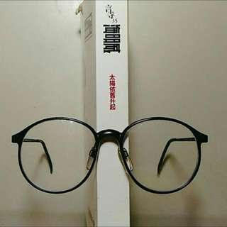 (已保留)復古霧面黑框眼鏡
