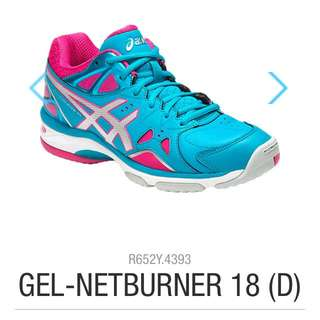 *NEW* GEL Netburner 18