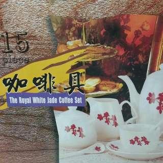 THE ROYAL WHITE JADE COFFEE SET