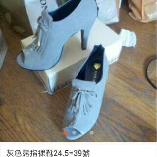 灰色露指高跟鞋39號