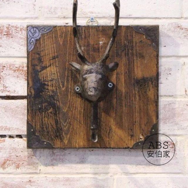 【ABS安伯家】鹿頭鐵製掛鉤 實木底板 店面服飾店裝飾層架 LOFT工業風