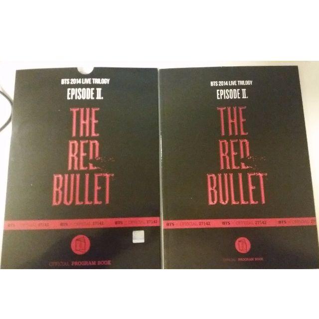 BTS 2014 Life Trilogy Episode II: The Red Bullet Official Concert Program Book (Japanese version)