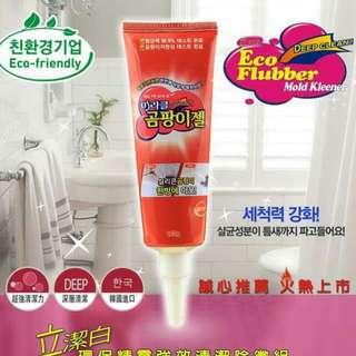 【韓國Eco Flubber立潔白環保精靈強效清潔除黴凝膠120g/條】一條$220/兩條$390