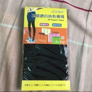 貼身褲襪(黑色)