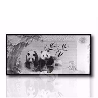 2016 Nanjing Mint Panda – 2 x 5 Grams Silver Foil Combo Set