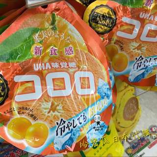 🇯🇵連線ing👉🏻UHA 味覺軟糖-橘子口味