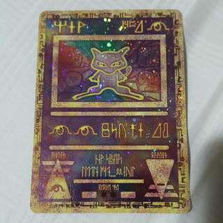 Ancient Mew Pokemon Card