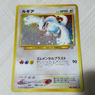 Lugia Pokemon Card