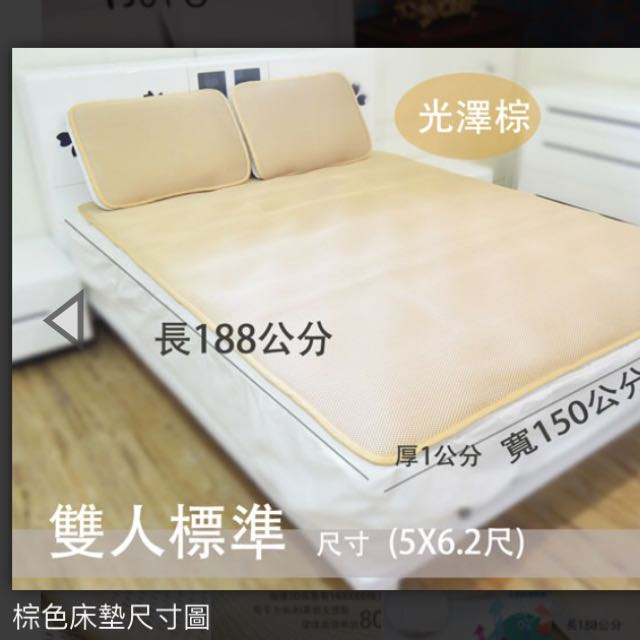3D立體透氣水洗床墊 標準雙人加厚1.5公分