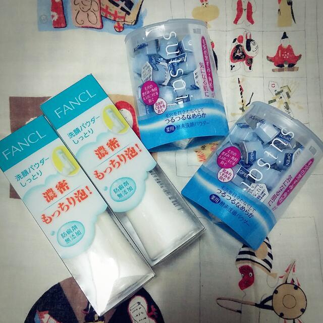 日本🎌代購免運費/酵素洗顏/兩款現貨