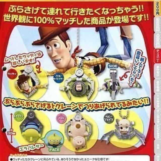 玩具總動員 夾娃娃 胡迪 扭蛋
