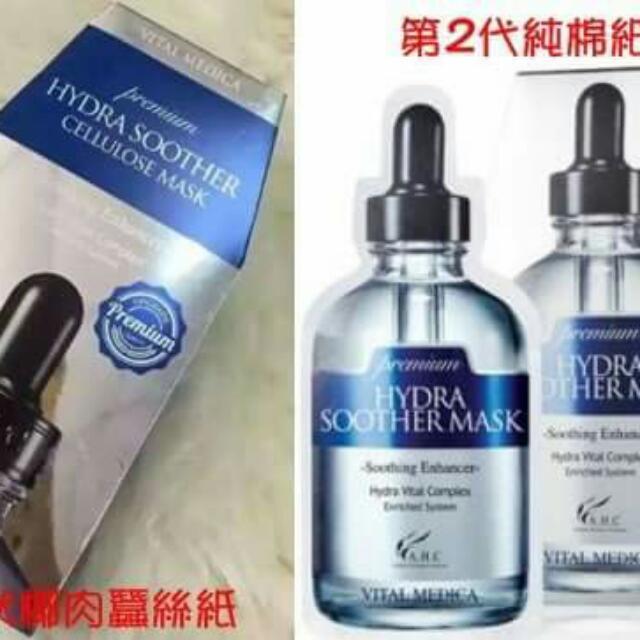 【AHC 第三代B5透明質酸面膜(一盒5入)】售價NT.640